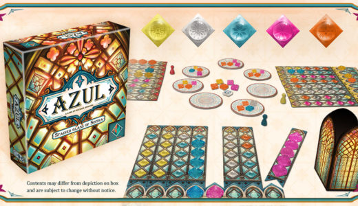 Next Move Gamesが『アズール』の続編『Azul: Stained Glass of Sintra』を発表!