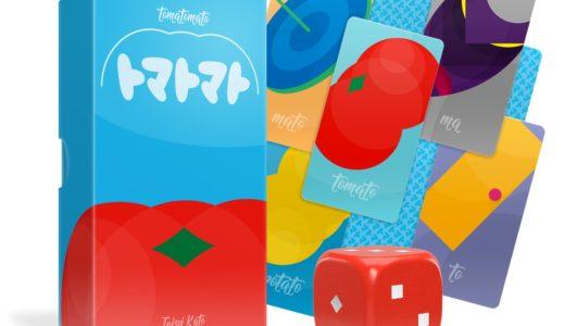 オインクゲームズが『トマトマト』『フロッサム・ファイト』の新作2作を発表!