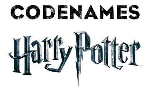 ハリーポッターマニア必見!人気ゲーム「コードネーム:デュエット」とのコラボ作『Codenames: Harry Potter』発売決定!!