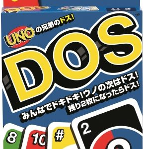 2枚になったら「ドス!」と叫べ! UNOの兄弟ゲームついに日本に上陸!