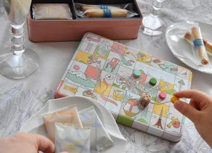 お菓子の缶がボードゲームに!?レトロで可愛いシンガポール限定ヨックモック
