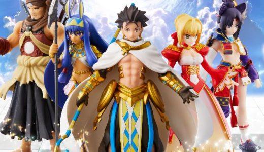 「Fate/Grand Order Duel -collection figure-」第4弾ラインナップ発表!1月発売予定!ゲーム解説動画も公開中!