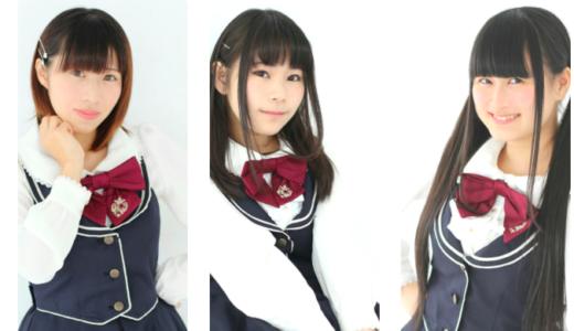 ボードゲームアイドルとガチ対決!?しゅぴ〜る遊園地2周年記念イベント開催!