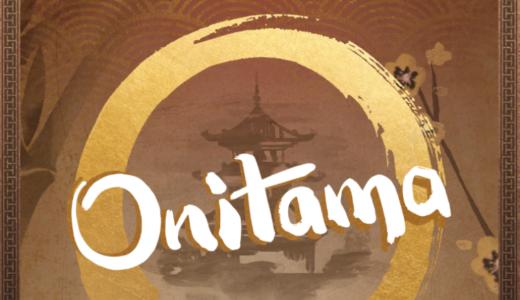 アプリ版『Onitama』配信開始!しかも無料!!