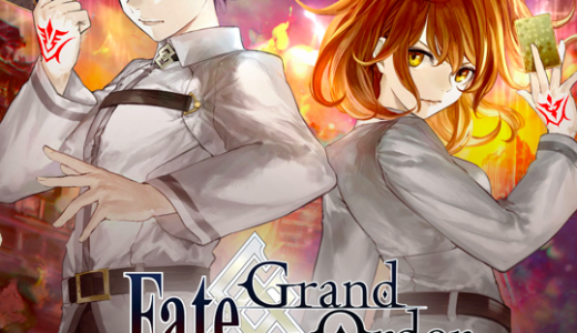 「Fate/Grand Order Duel -collection figure-」第2弾発売!