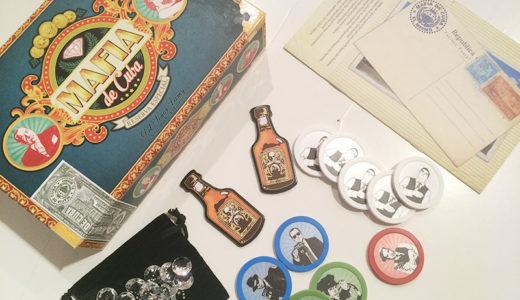 革命前のキューバ・マフィアをテーマにした、正体隠匿ブラフゲーム「マフィア・デ・クーバ」日本語版、ホビージャパンより10月中旬発売!