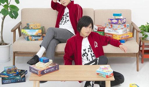 ボードゲーム紹介番組「ボドゲであそぼ」からオリジナルボードゲーム10月26日発売!