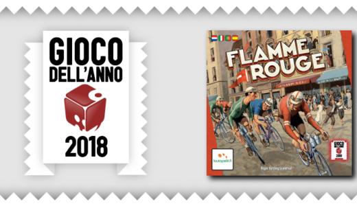 【イタリア年間ゲーム大賞2018】『フラムルージュ』が大賞を受賞!
