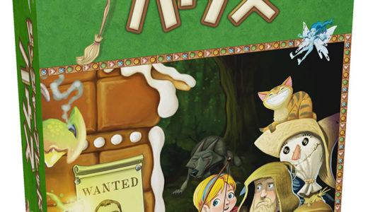 ホビージャパンから1月お菓子の家を作る可愛いタイル配置ゲーム「ジンジャーブレッドハウス日本語版」発売決定!