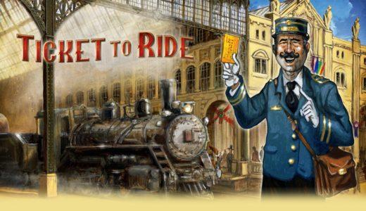 鉄道路線を敷設するファミリーゲーム『チケット・トゥ・ライド』のアプリ版がPlayStation4で配信開始!