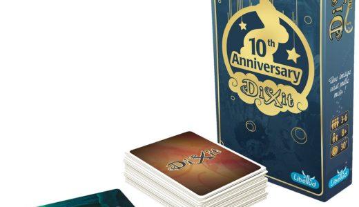 傑作パーティゲーム「ディクシット」の10周年記念拡張!「ディクシット:アニバーサリー 多言語版」1月中旬発売!!