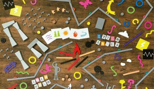 ittenのゲームを遊びつくすイベント『ittenゲームの日』1月10日開催!!
