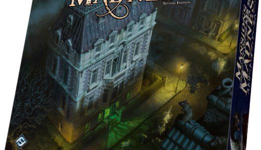 アーカムのロケーションと、隠された悪の秘密を暴く人気協力ゲームの最新拡張!『マンション・オブ・マッドネス 第2版 拡張 ストリート・オブ・アーカム 完全日本語版』2月28日発売!!