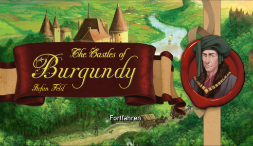【ニュース】アプリ版『ブルゴーニュの城』iOS/Android/Steamにて配信開始!