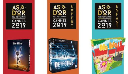 【フランス年間ゲーム大賞2019】『ザ・マインド』が大賞、『Detective』がエキスパート賞、『ミスターウルフ』がキッズ賞を受賞!
