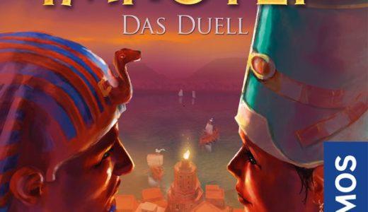 『イムホテップ:デュエル 』が2人用ゲーム賞・DuAli2019の大賞を受賞!