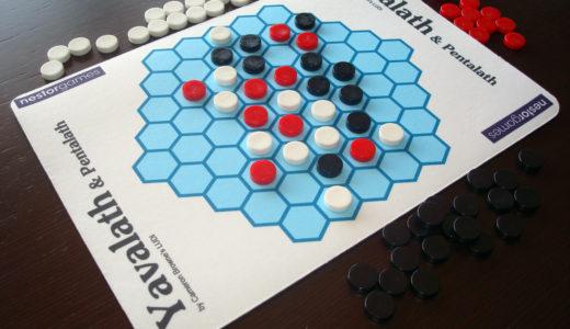 ヤバラスを使った15種類のゲームを楽しめるルール集『Yavalath & Co.』日本語版発売決定!