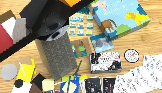福永紙工から新作「ペーパーゲーム」3作品発売!