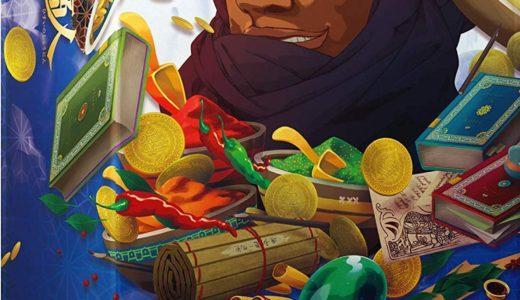 競りの駆け引きを濃縮した入門競りゲーム!『翡翠の商人』5月下旬発売!!