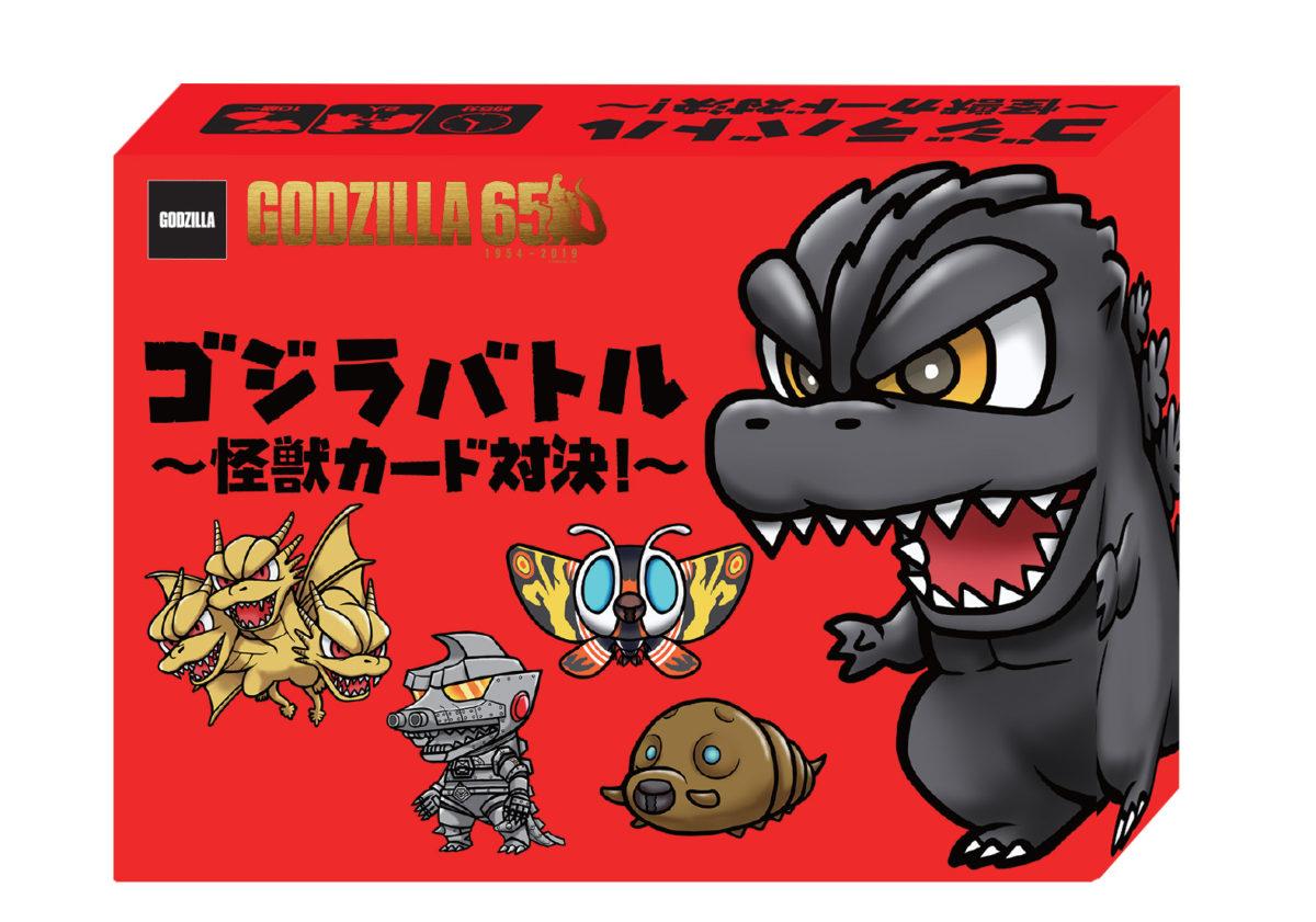 ゴジラ生誕65周年あの人気怪獣たちの対決をカードで再現
