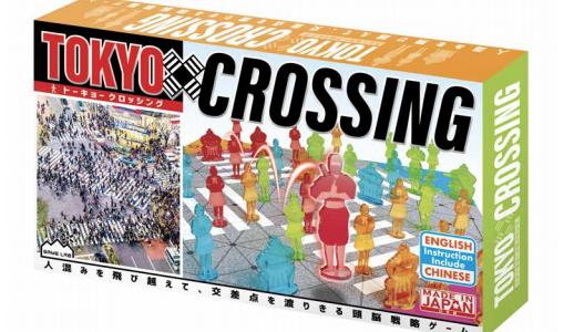 世界的に有名な東京渋谷のスクランブル交差点をゲーム化!『トーキョークロッシング』7月27日(土)発売!!