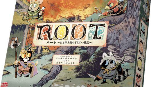 大森林を支配するのはどの陣営か?プレイヤー全員が違うルールで動く、動物たちの戦争と冒険のボードゲーム!『ルート 完全日本語版』発売!!
