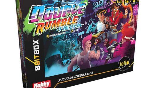 敵を倒してステージクリアを目指す横スクロール格闘アクション風ゲーム!「8BIT BOX ダブルランブル 日本語版」発売!!
