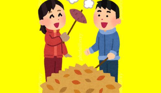 食欲の秋。食をテーマにしたボードゲーム14選
