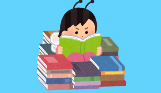 読書の秋。本をテーマにしたボードゲーム7選