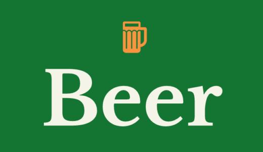 ラグビーW杯日本代表ベスト8記念!ビールをテーマにしたボードゲーム10選