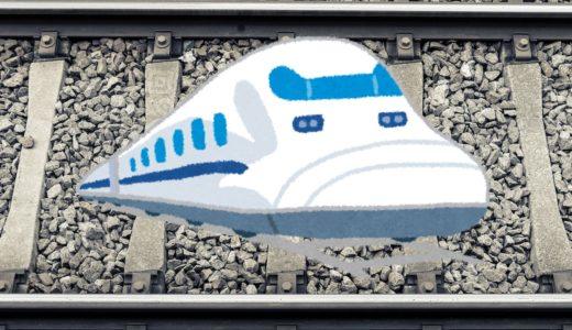 新幹線の座席で遊べる2人用ボードゲーム10選