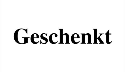 あれってどんな意味?ボードゲームのタイトルでドイツ語を学ぼう