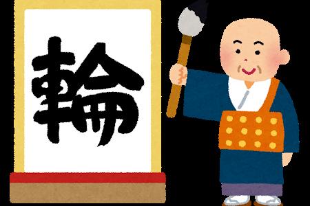 今年の漢字は何?楽しく遊びながら学べる漢字を使ったカードゲーム7選