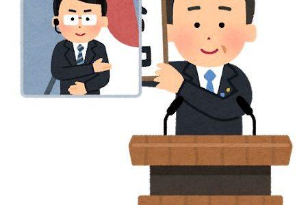 2019ボードゲーム新語・流行語大賞を勝手に発表!