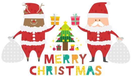 Merry Xmas!クリスマスをテーマにしたボードゲーム6選