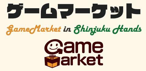 約30ブースが出展❗️『ゲームマーケット in 新宿ハンズ』開催‼️ 1/9(木)〜22(水)