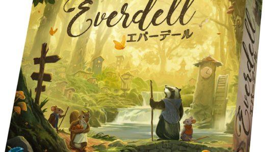 森の動物たちが街を開拓するワーカープレイスメントゲーム!『エバーデール 完全日本語版』発売!!