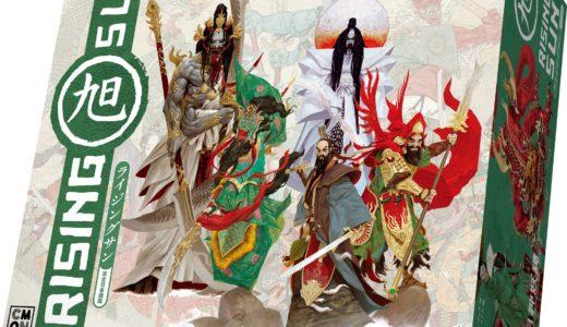 新たに2つの氏族が追加され、最大6人プレイが可能になる拡張セット『ライジングサン大拡張 日月神妖譚 完全日本語版』発売!