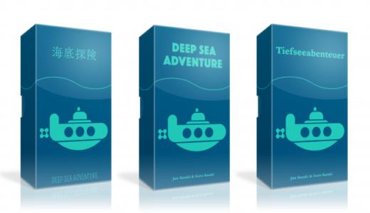 ボードゲーム「海底探険」が全世界で累計販売数20万部を突破!