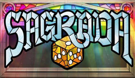ステンドグラスを完成させるダイスドラフトゲーム『サグラダ』のアプリ版がiOS, Android, Steamで配信開始!