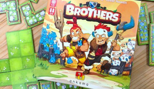 JELLY JELLY GAMESの新作「ブラザーズ」が発売