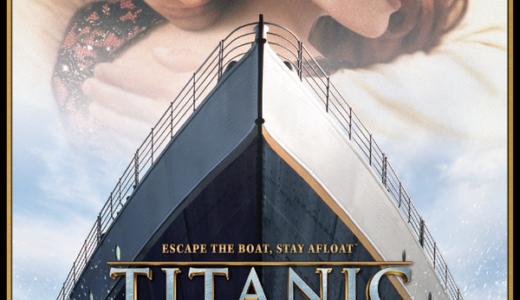 映画『タイタニック』がボードゲーム化!沈みゆくタイタニック号で多くの人々を救うことを目指す対戦ゲーム『Titanic The Game』発売決定!!