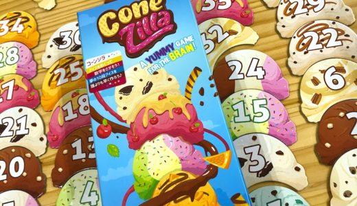 アイスをのせて楽しいボードゲーム「コーンジラ」が国内流通開始!!