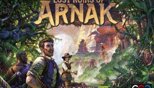 無人島アルナックで、守護者に立ち向かい、島の秘密を手に入れろ!『アルナックの失われし遺跡』2021年2月下旬発売!!