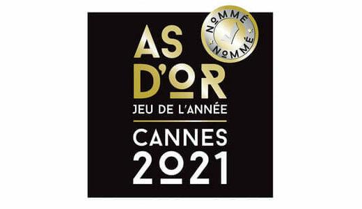 フランス年間ゲーム大賞2021(AS D'OR 2021)ノミネート作12作品発表!!