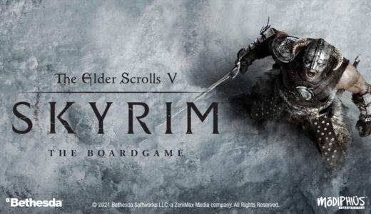 人気TVゲーム「スカイリム」が協力ボードゲームに!『The Elder Scrolls V: Skyrim The Board Game』