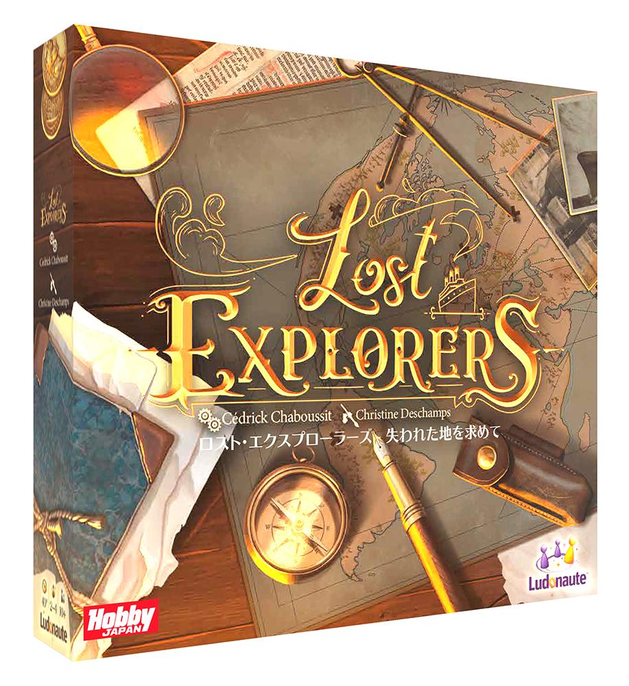 ロスト・エクスプローラーズ:失われた地を求めて