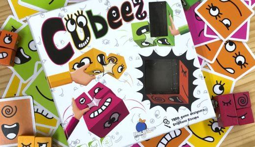 カラフルなキューブとカードで遊ぶ「キュービーズ(Cubeez)」が国内流通開始!!
