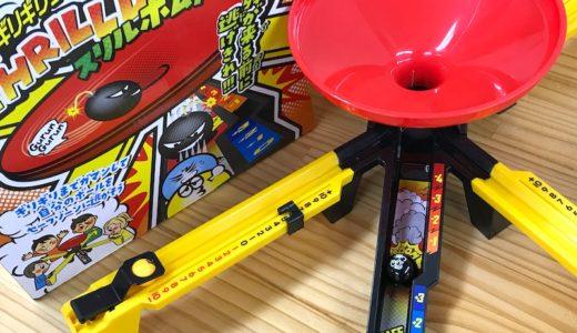 ハナヤマ × JELLY JELLY GAMESで絶版ゲームをリメイク!「スリルボム」が予約注文を開始!!
